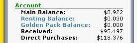 Арендный баланс