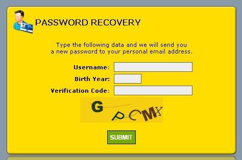 Форма запроса восстановления пароля